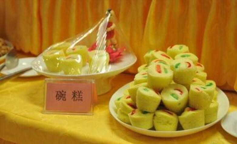 Beijing features snack Wangao