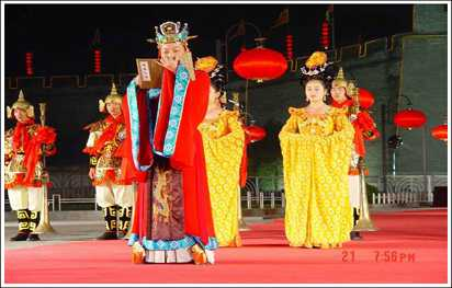 Xi'an Ancient Culture and Art Festival