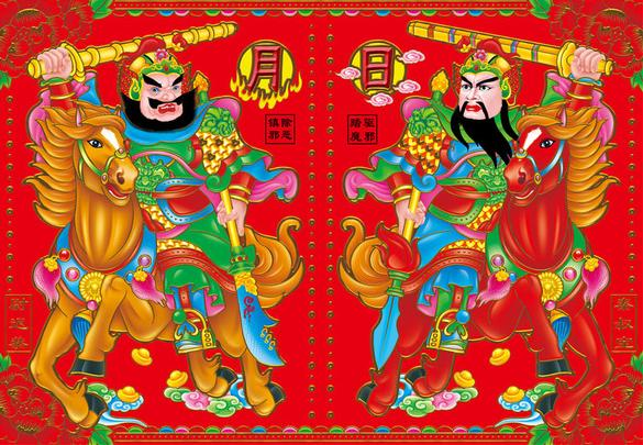 Beijing folk custom: New Year paste door god