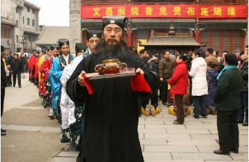 Town God's Temple Temple Xi'an New Year customs
