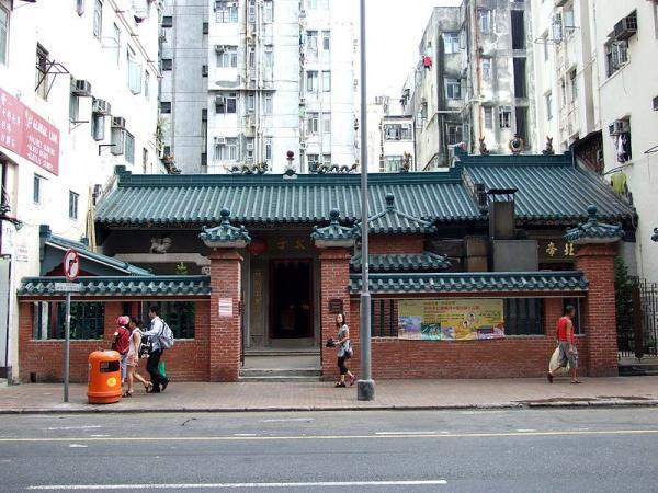 Hong Kong Third Prince Temple and district Pak Tai Temple