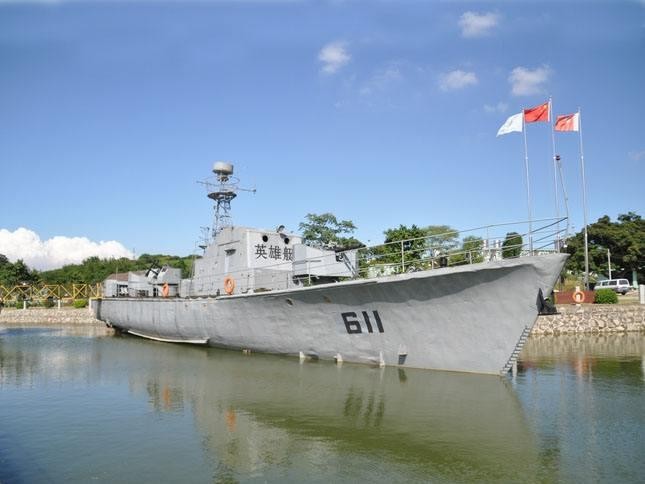 Guangzhou Navy Whampoa Military Expo Center