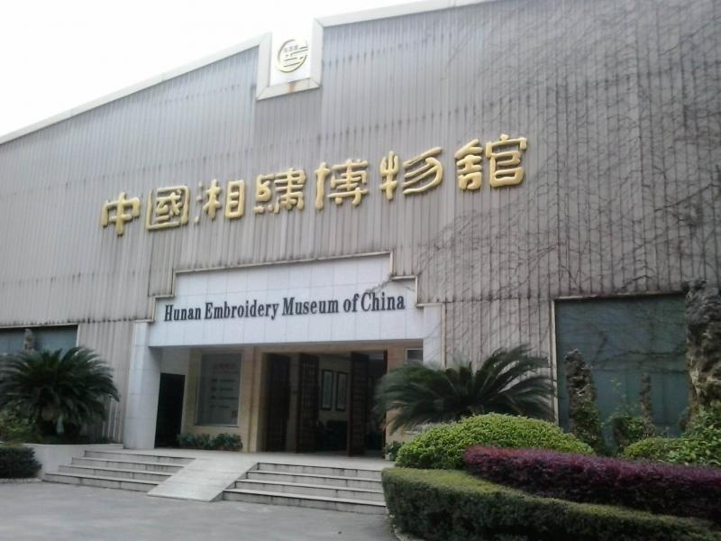 Hunan embroidery Museum of china