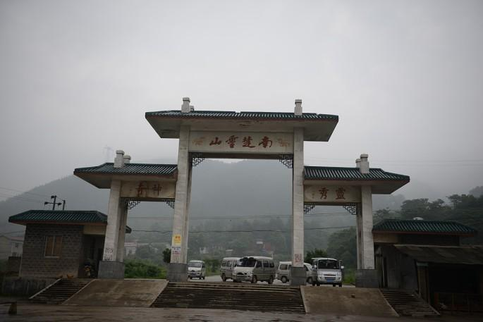 Changsha Ningxiang Hui long mountain Scenic Area